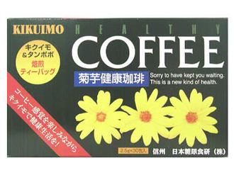 caffè topinambur